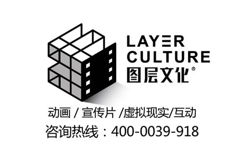 图层文化logo