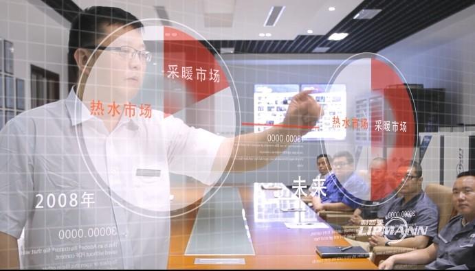 二维企业宣传片拍摄制作公司